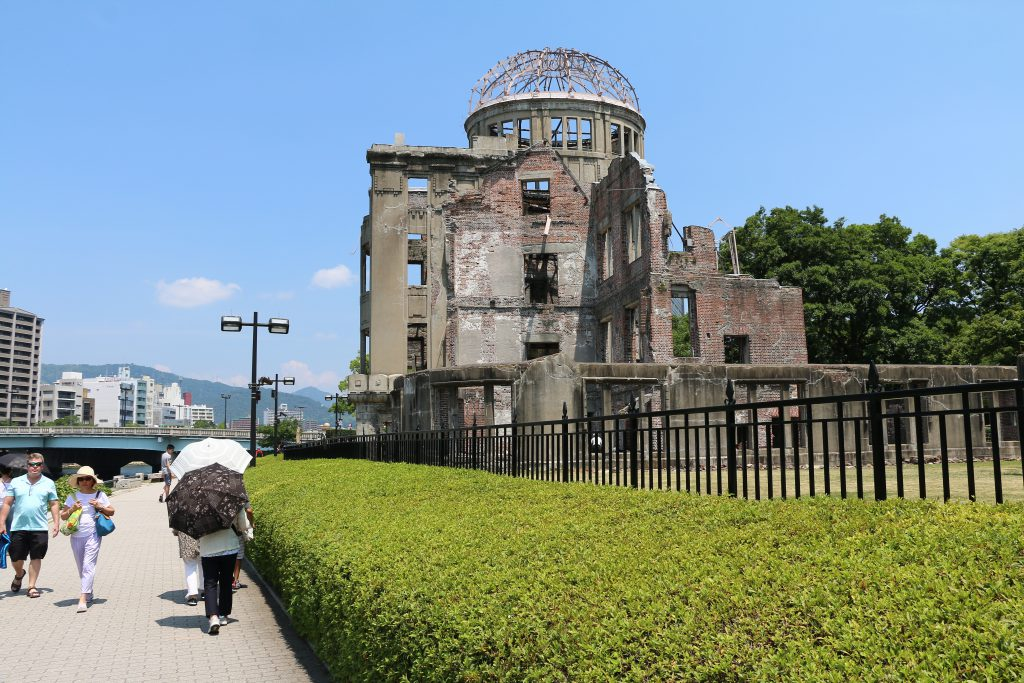 Hiroshima Peace Memorial building
